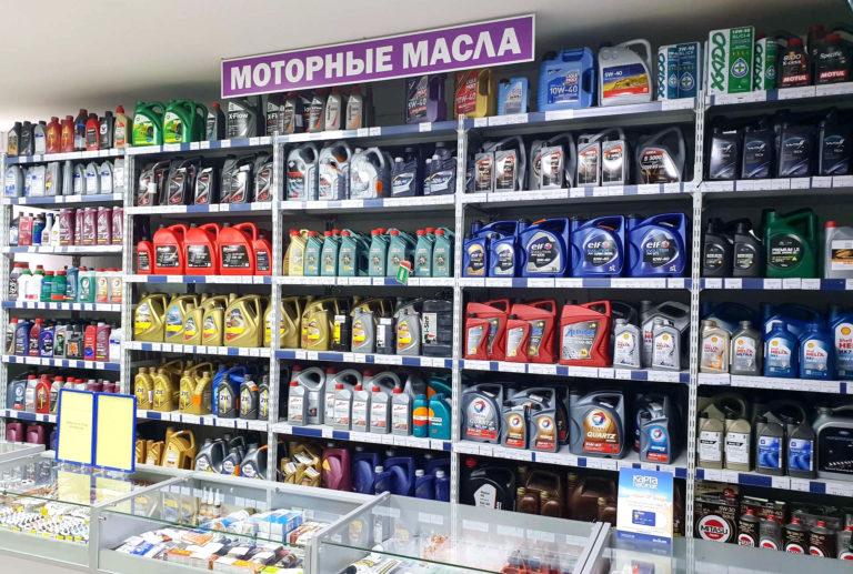 Motornye-masla-v-ZHodino-InterAvto.jpg
