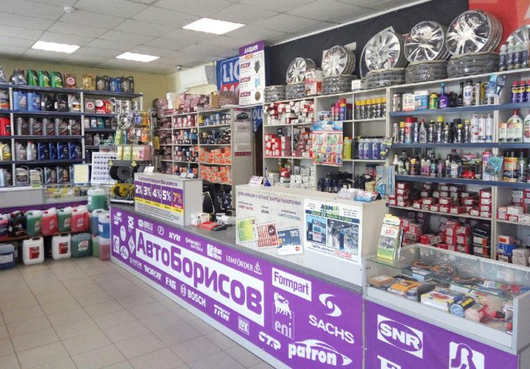 resepshn-magazin-avtozapchastej-avtoborisov-komsomolskaya-66.jpg