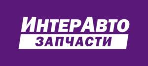 Logo-InterAvto-Set-magazinov-avtozapchastej